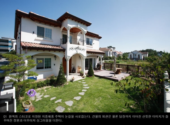 어린 자녀 위한 마당 넓은 집, 남 다른 실내 공간 연출