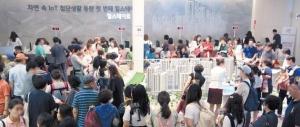 강남 재건축, 수도권 신도시…하반기 쌍두마차 뜬다