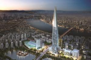 123층 롯데월드타워 4월 개장…롯데건설 위상 높아지나