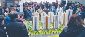 수도권·대단지·브랜드 3박자 갖춘 아파트 큰장