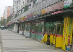 서울서 부동산중개업소 2만3800곳 운영 중