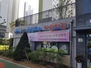 교육여건 좋은 학세권 아파트 …천안레이크타운 푸르지오 분양 중