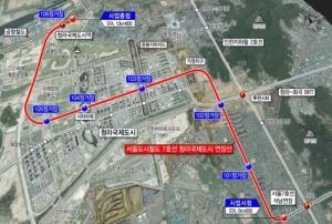 지하철 7호선  인천 청라까지 달린다