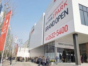 당산 센트럴 아이파크 79.9대 1…올해 서울 최고 경쟁률
