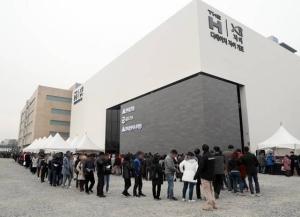 서울에 주소지 두고 청약 당첨된 지방공무원…특별공급 불법 의심사례 50건 적발