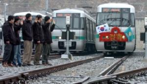 신분당선·9호선 연장…미금·둔촌동 집값 들썩