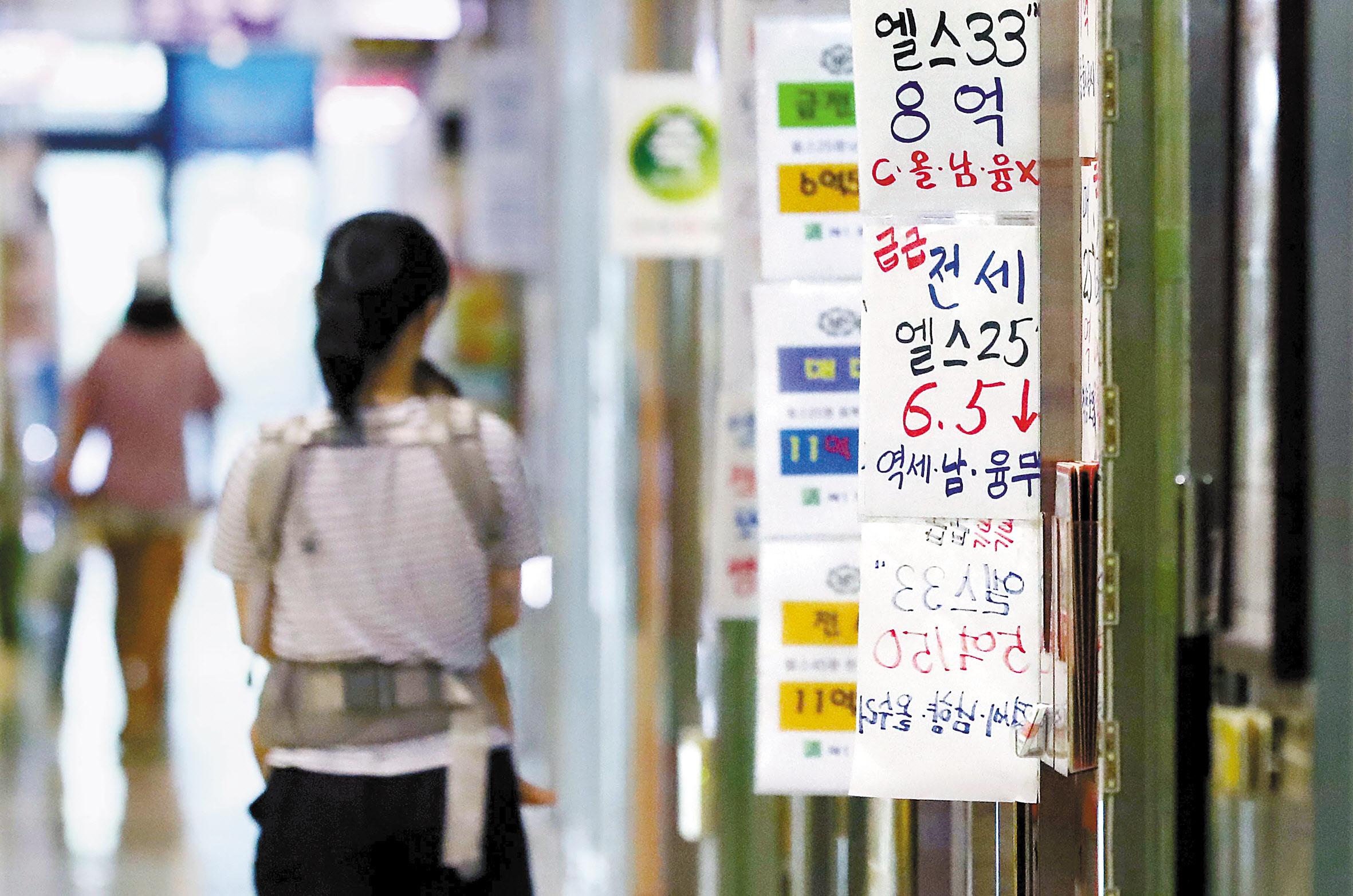 대구 수성구 70% 올랐는데 서울 중랑구는 27% 상승 그쳐